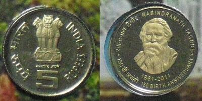 rabindranath tagore 5 rupee
