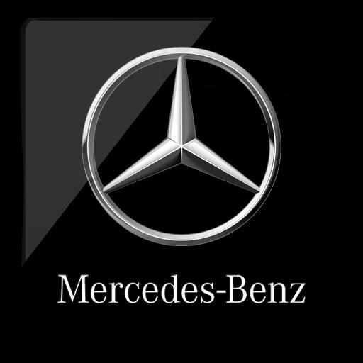 Image gallery mercedez logo 2016 for Mercedes benz logo png