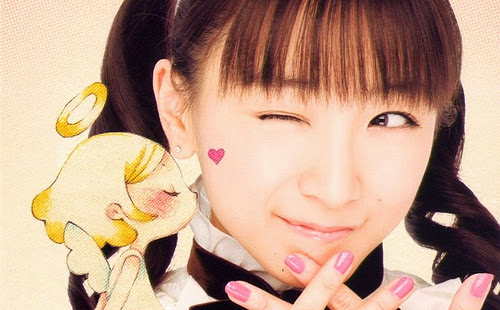 Yui Yoshiko