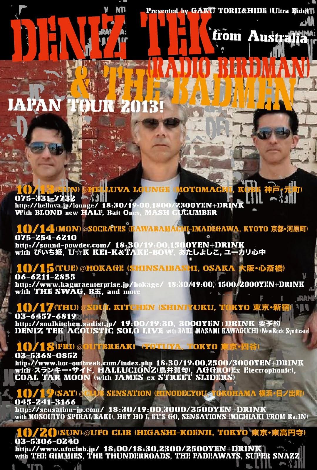 Godoy Japan tour