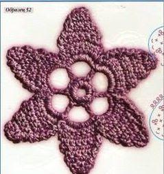 #702 Patrón de Flor tejida a Crochet