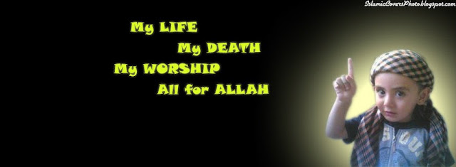 Allah Islamic Cover Photo