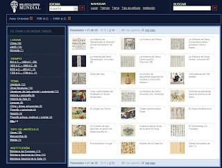 Resultados para genji en Biblioteca Mundial Digital
