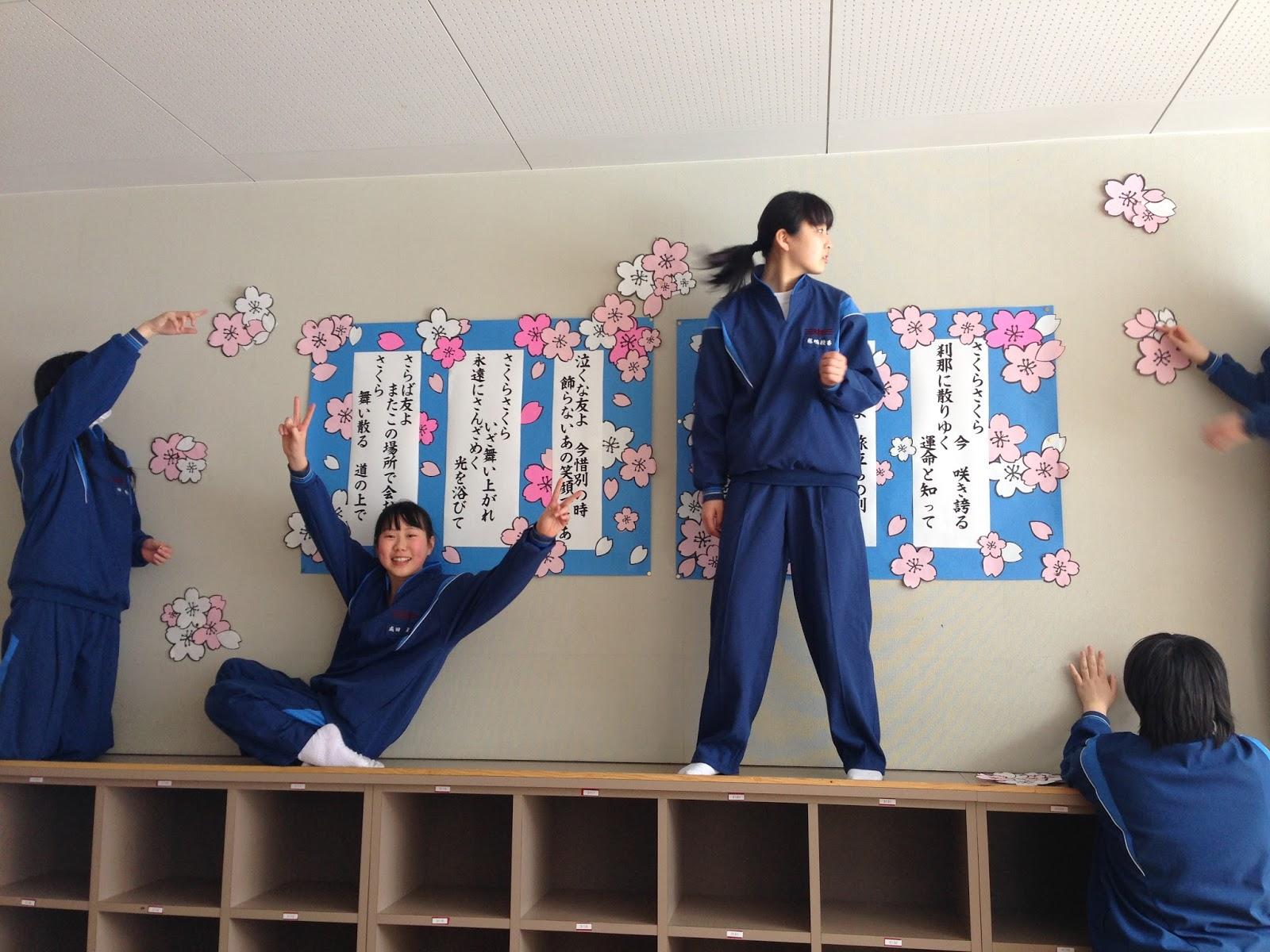 Japanese Classroom Decor ~ High school graduation ceremony decorations party people