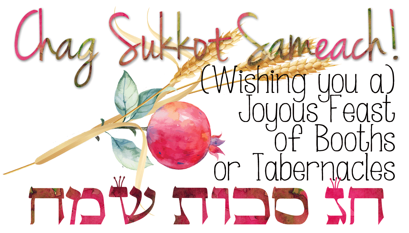 By his every word no compromise parashat haazinu sukkot 2018 may yours be a blessed and joy filled celebration of the feast of booths this year m4hsunfo