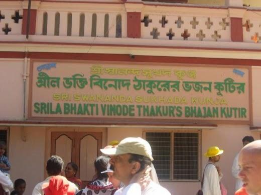 Mayapur - Srila Bhakti Vinod Thakur House