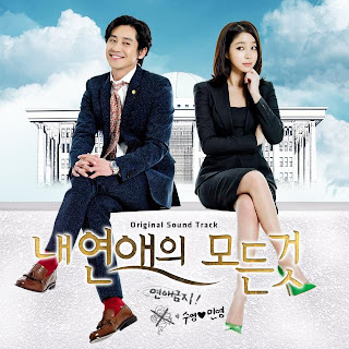 All About My Romance / Everything About My Relationship OST Full