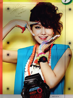 SNSD Sooyoung Casio Baby G Singapore