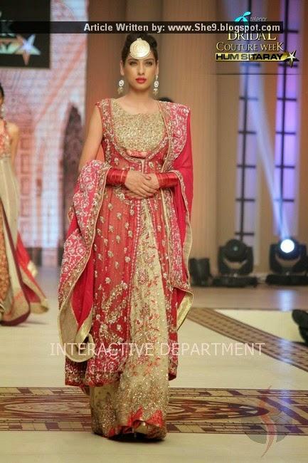 Hajra Hayat Bridal Attire