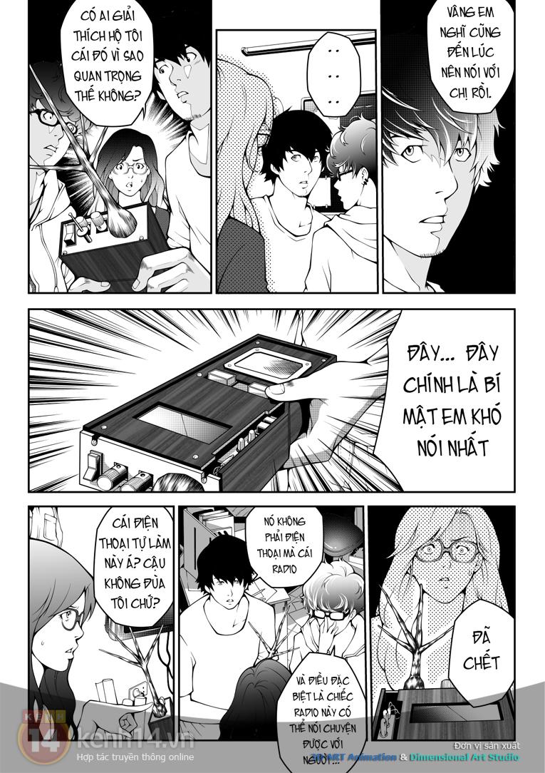 Đất rồng: Chapter 16