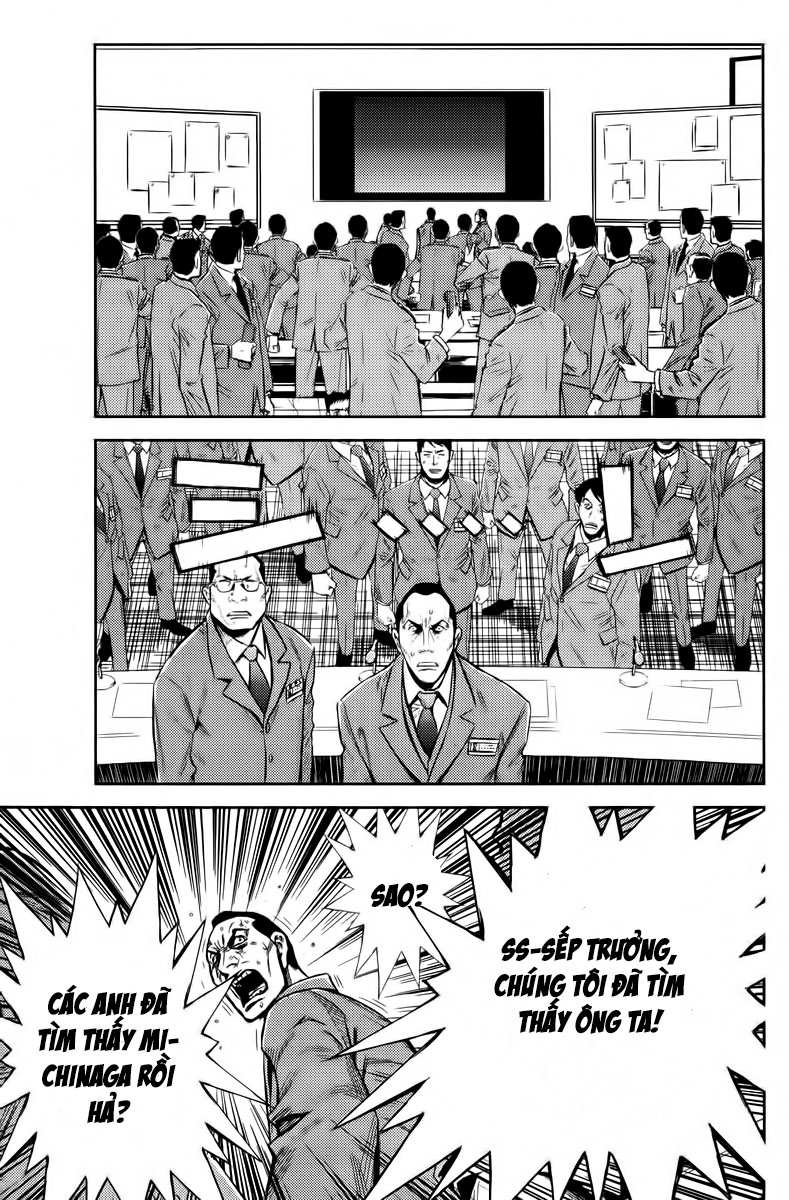 Akumetsu trang 13
