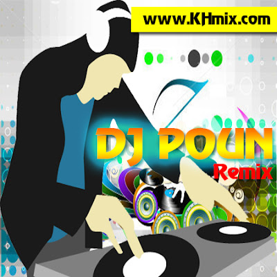 DJ POUN Remix Vol 33 | Music Remix 2016