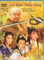 Phim Lôi Điện Thần Công