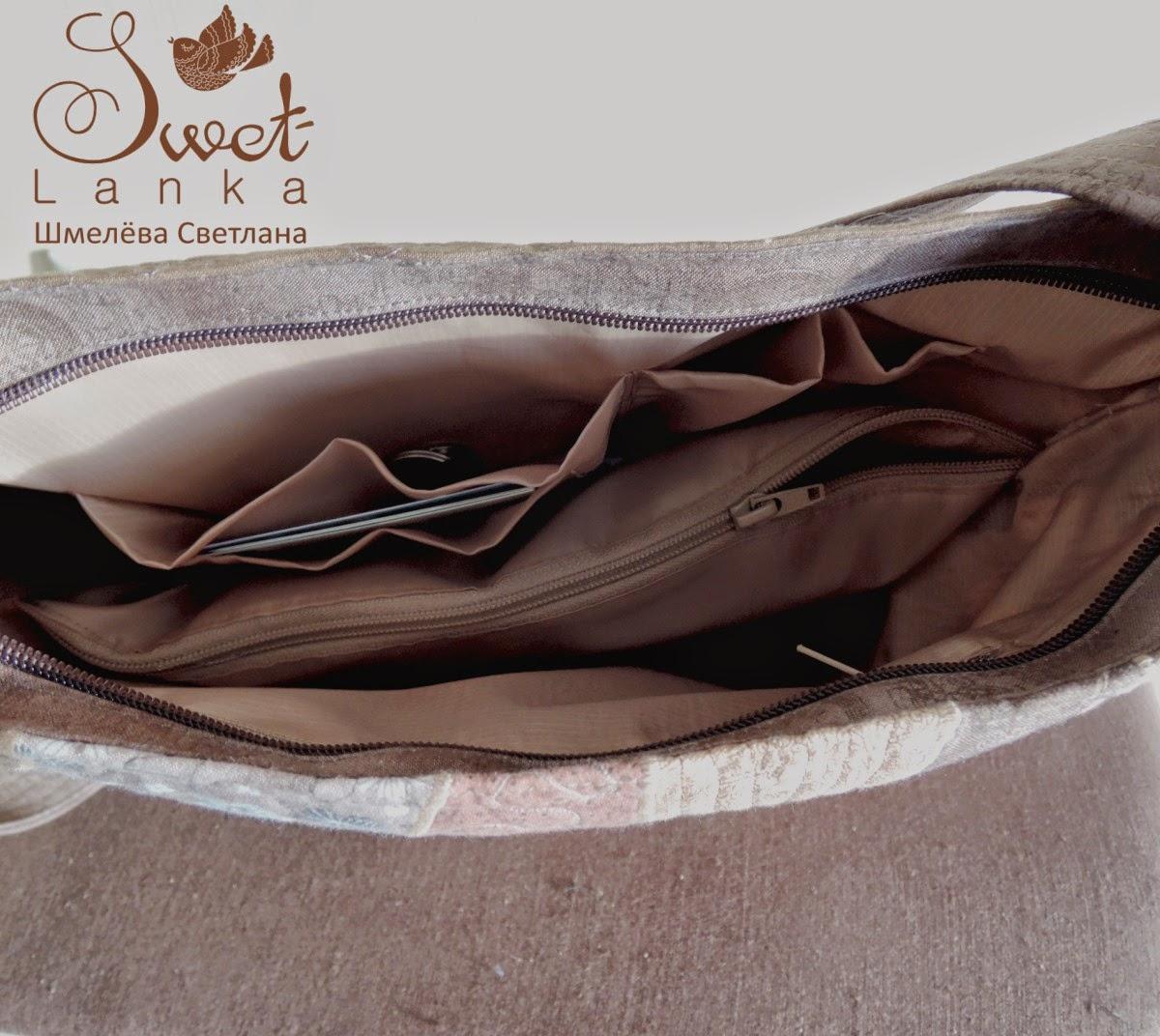внутренние карманы в сумке