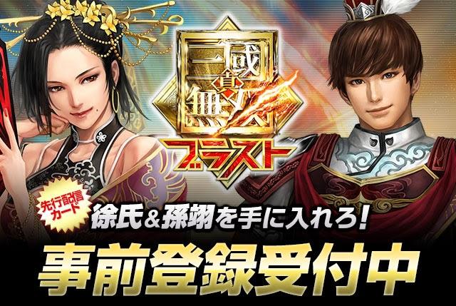"""การ์ด """"ซุนเซียง"""" น้องชายซุนกวนกับนาง """"ชีฮูหยิน"""" ผู้เป็นภรรยา"""