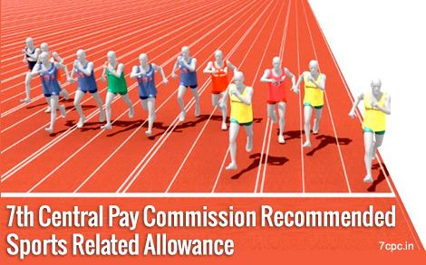 7th-Pay-Commission-Sports-Allowance
