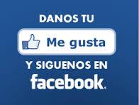¡Atención! Nuevo Facebook