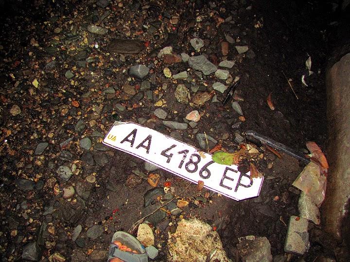 Автомобильный номер на берегу подземной речки Казанка, Симферополь