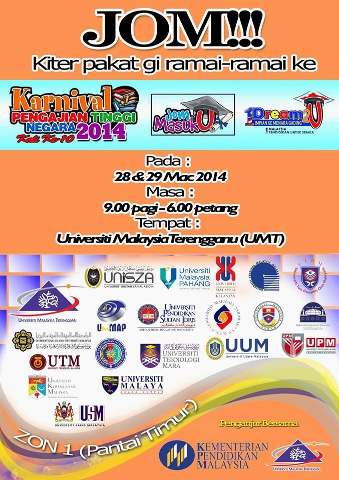 Karnival Pengajian Tinggi Negara 2014, Jom Masuk U