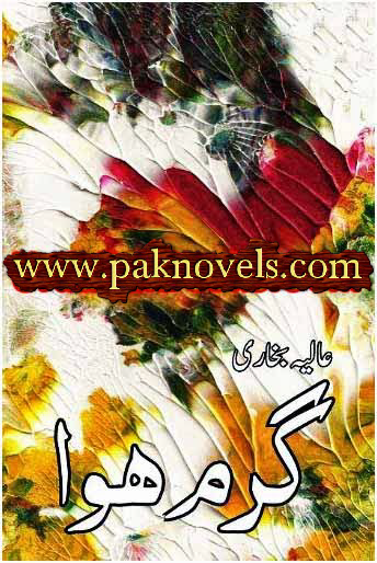 Garam Hawa Novel By Alia Bukhari