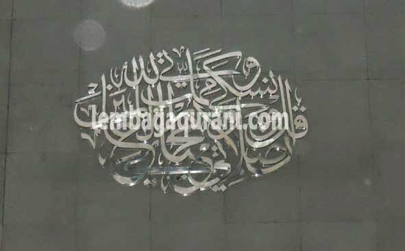 photo Qul-Innaa-shalaatii-flash_zpsd6765b1b.jpg