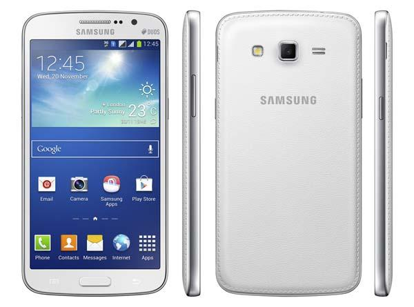 Samsung Galaxy Grand 2 Price in India, Pakistan