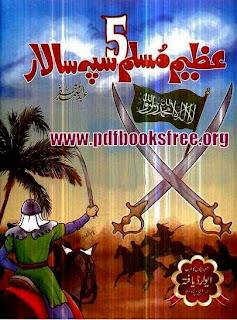 5 Azeem Muslim Sipaah Salaar By Adbul Samad Muzaffar Pdf Free Download