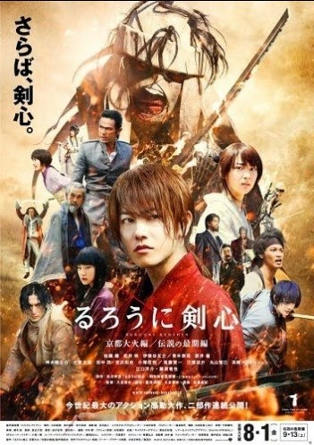 Poster Film Rurouni Kenshin Kyoto Inferno/ The Legend Ends 4