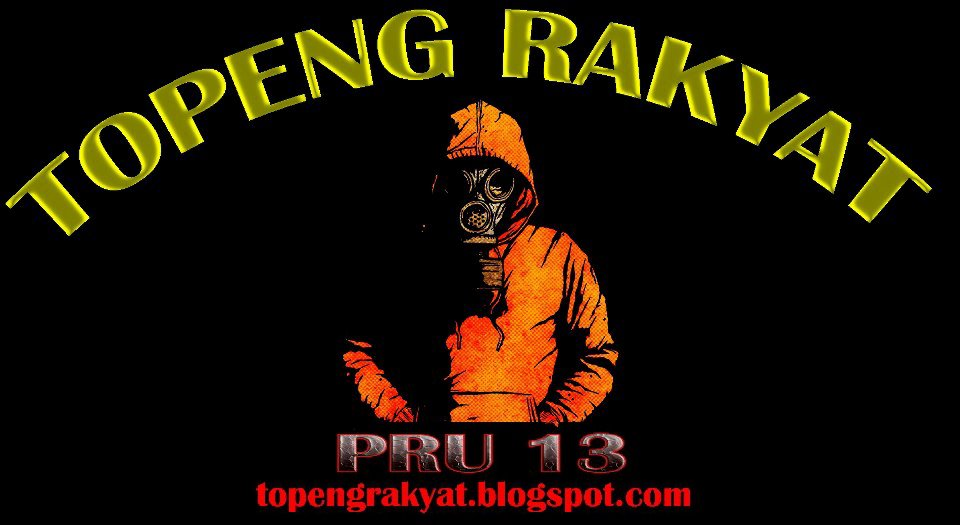 TOPENG RAKYAT