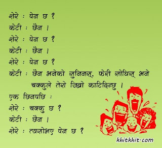 ... can find easy to read Nepali Online Library of Nepali Literature