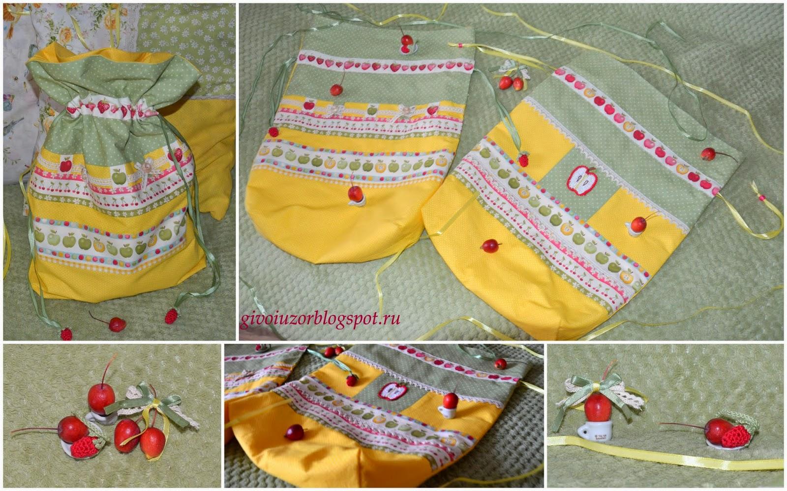 Сшить мешочек для пижамы своими рукми