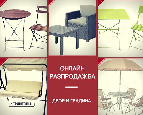 http://praktis.bg/bg/Onlayn-promotsii/28/direction/