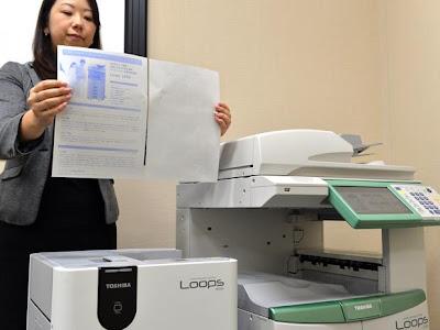 Impressora que apaga tinta chega ao Japão em fevereiro