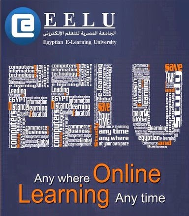الجامعة المصرية للتعلم الإلكترونى EELU