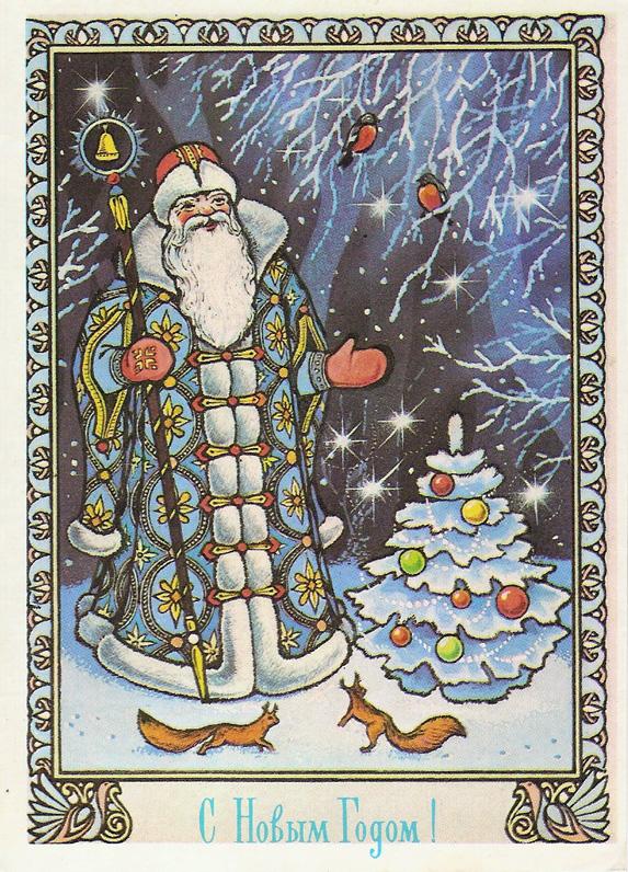 Снегири новогодние открытки
