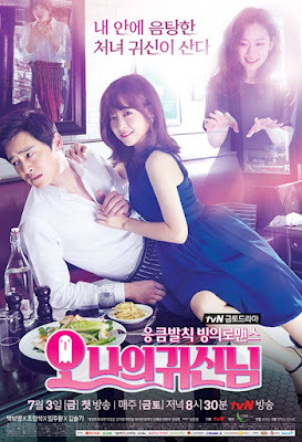 drama korea terbaru oh my ghost