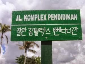 Name of street wear in Bau Bau wears Korean language.