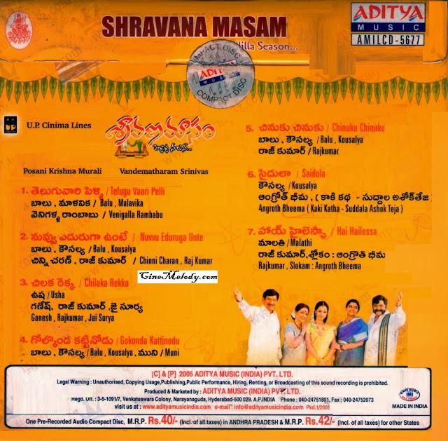 Shravana Masam 2005