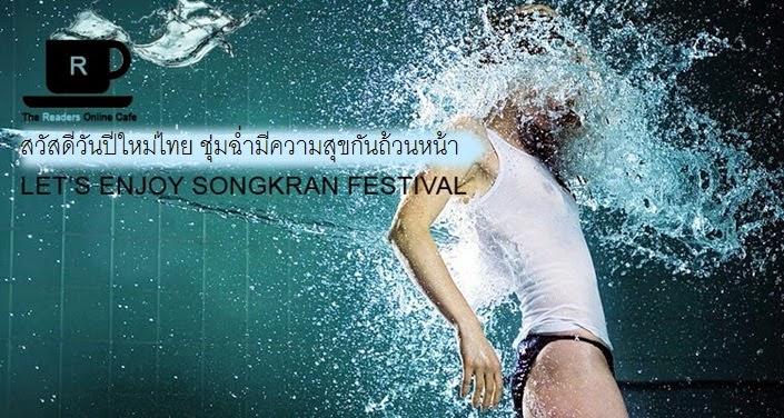 มหกรรมหนังสือระดับชาติ 2558 ศูนย์การประชุมแห่งชาติสิริกิติ์ Book Expo Thailand 2015