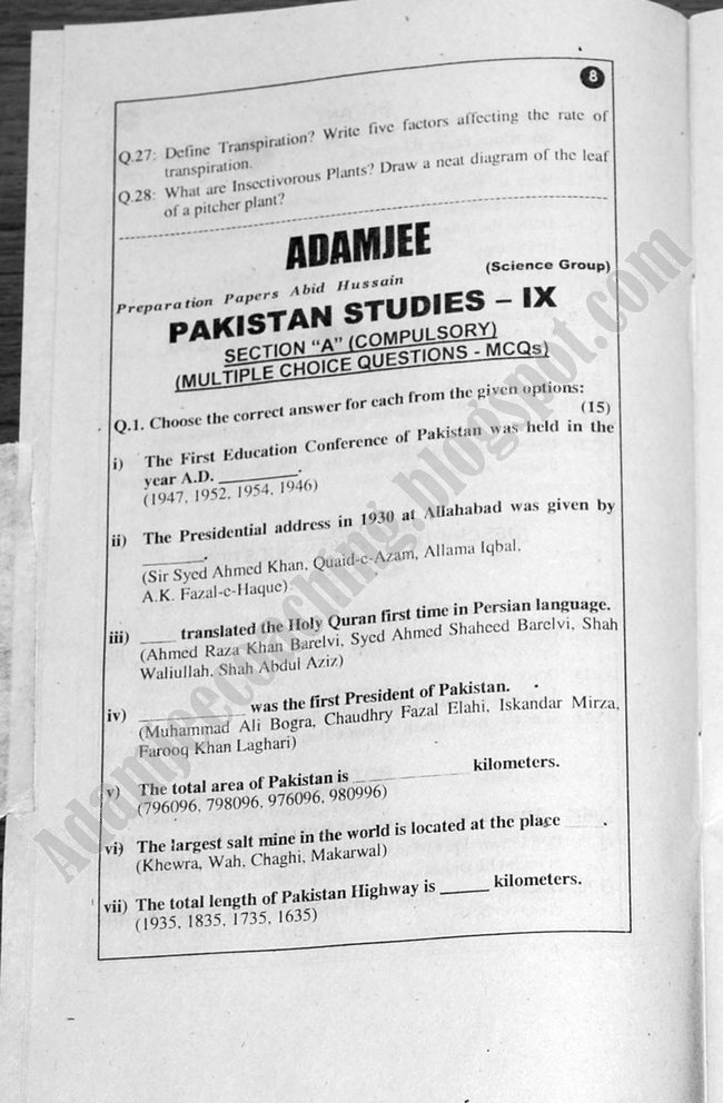 Pakistan Studies Guess Papers Science Group IX Class 2013