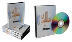 Menjual Buku Putih Mazhab Syiah