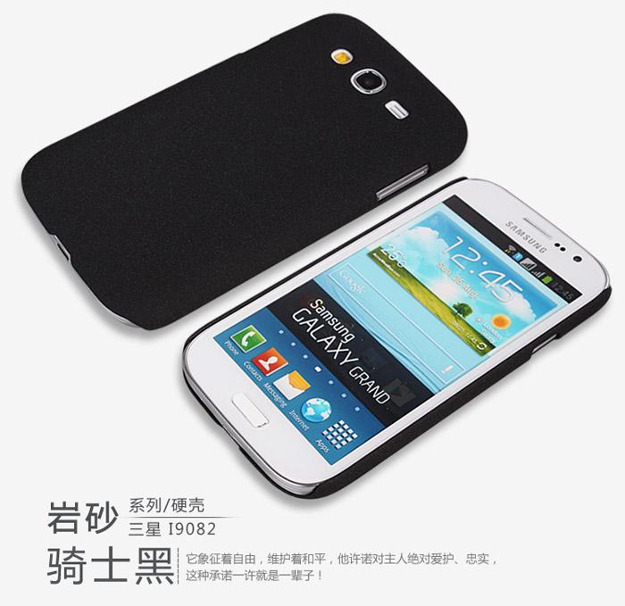 3hiung Grocery: Samsung galaxy S4 Kottyo sandstone handphone case