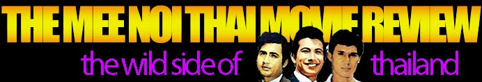The Mee Noi Thai Movie Review
