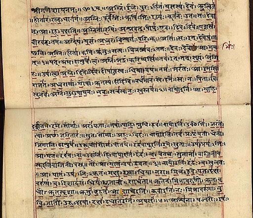Ladang Informasi Upaveda Dalam Veda