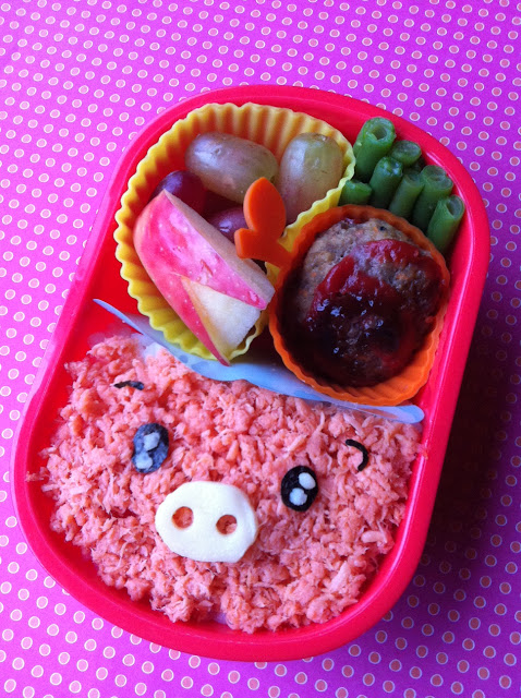 Pig Salmon Bento, ぶたシャケ弁当