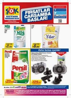 http://haberfirsat.blogspot.com.tr/2014/04/sok-market-30-nisan-2014-aktuel-urunler.html
