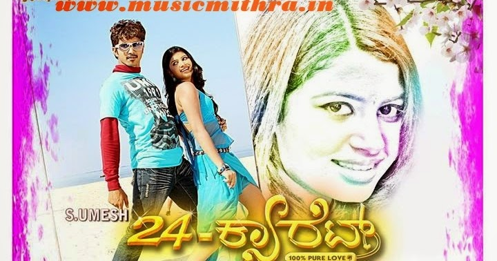Chandralekha kannada movie songs hd orange movie complete cast darr 1993 bluray rip all video songs home videos bollywood old movie songs tags darr 1993 hd videos 1080p darr bollywood songs free download altavistaventures Gallery