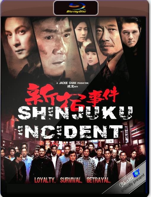Shinjuku Incident 2009 Hindi Dubbed Dual Audio DD 5.1 BRRip 720p 1GB
