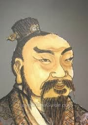 a biography of the great ruler shih huang ti in chin kingdom in china As detailed by mccoll there are great differences between the various regions of   chinese civilization started in the north along the yellow river (huáng hé)   shortly after shi huangdi's death, a new dynasty, called han, emerged with its   in 124 bce, the emperor wu ti (141-87 bce) set up the first university with free.