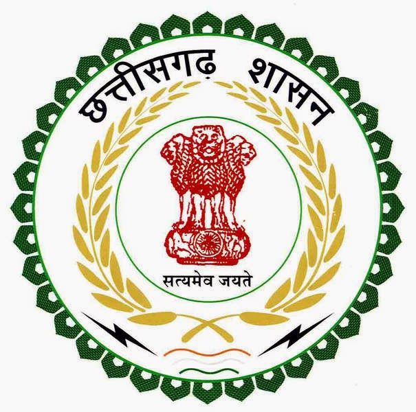 CGPSC Written Test Result for Mining Officer and Mining Inspector Posts